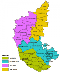 Divisions and district's of State Karnataka