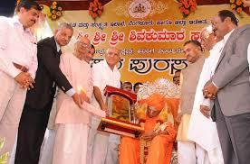 Important awards of Karnataka